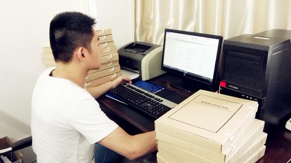 """我院全力以赴做好""""创卫""""档案资料整理工作"""